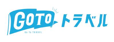 GoToトラベル ロゴ