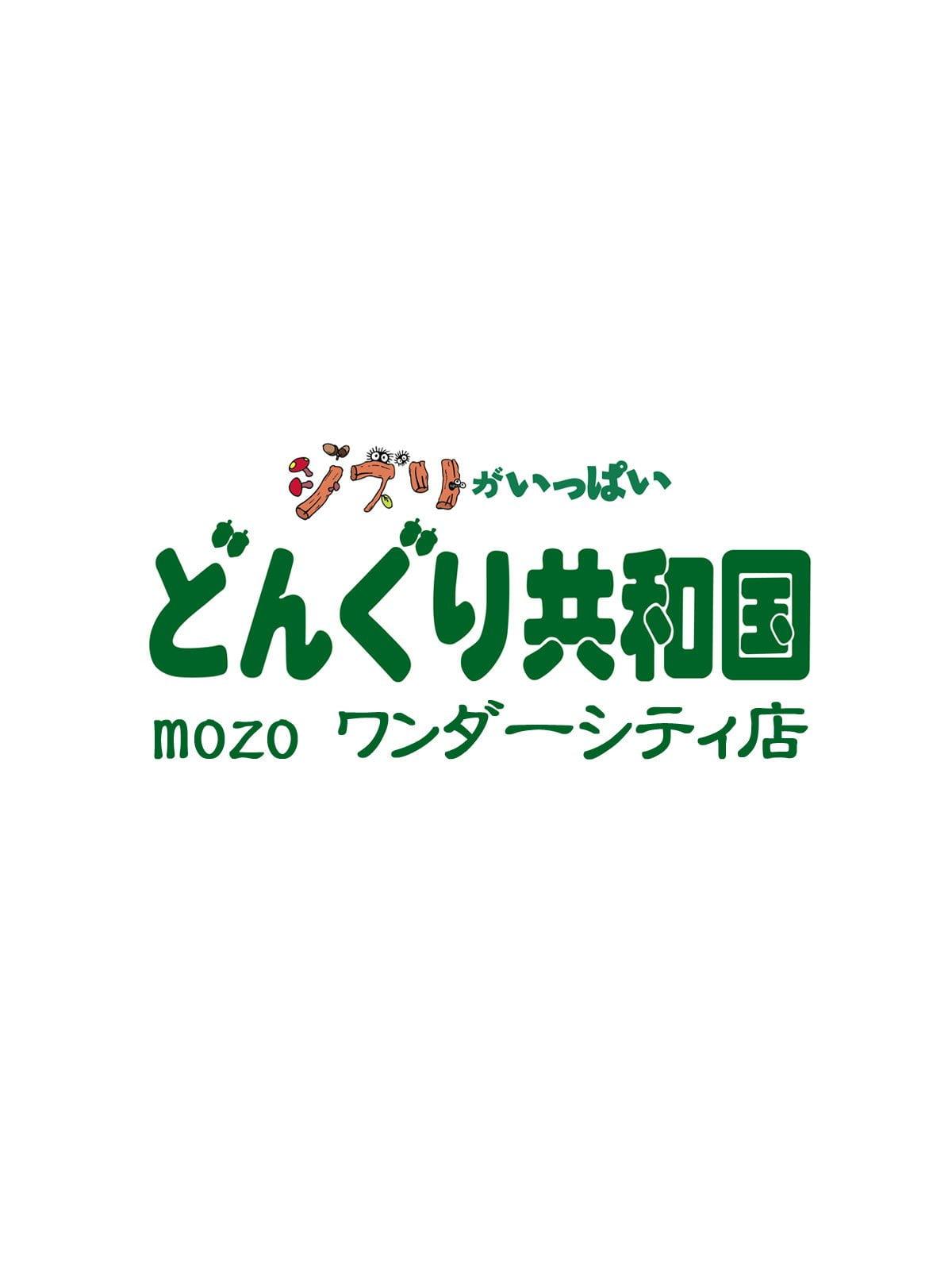 コロナ モゾ